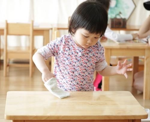 Montessori Parent-Child Program (1.3-3 years)
