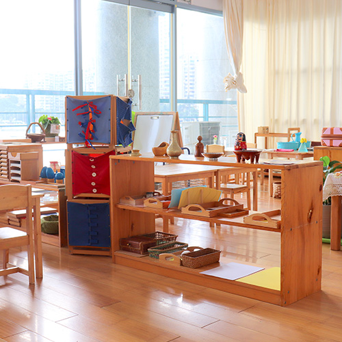 Montessori Primary Program (2.5-7 years)
