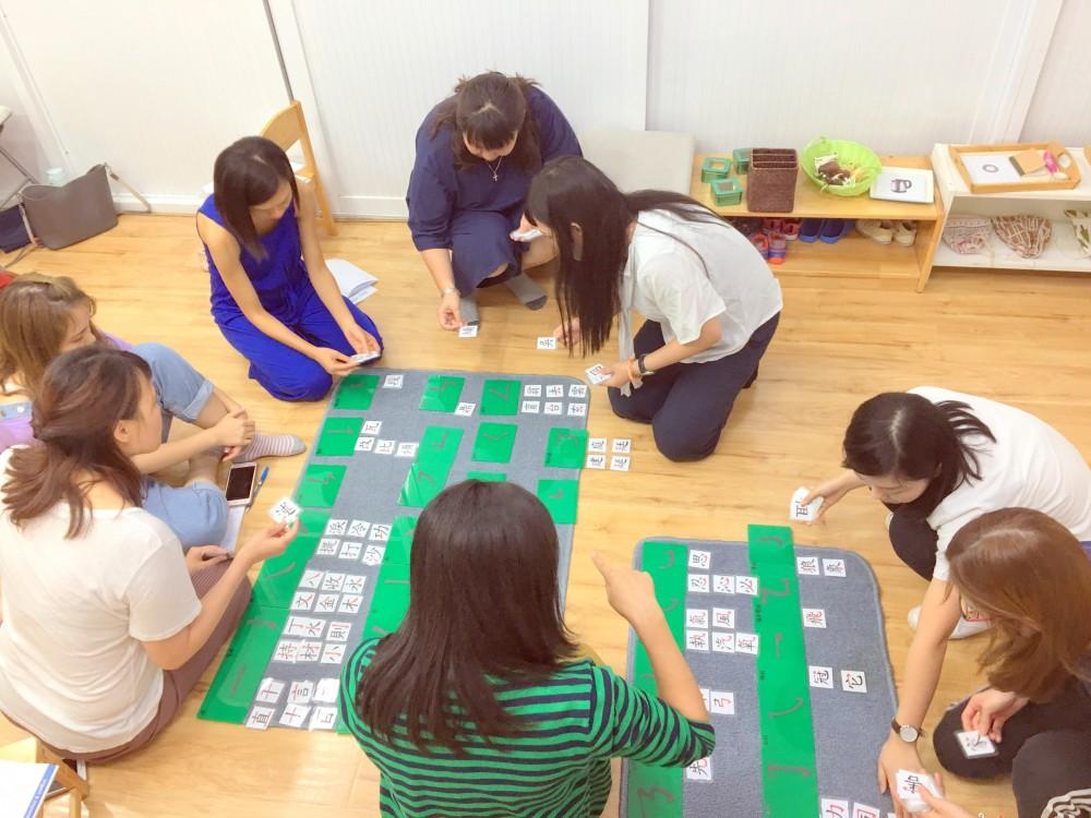 MMA 0-6 Chinese Language Teaching Certificate
